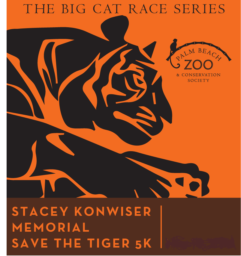Stacey Konwiser Save The Tiger Logo undated